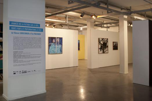 Exposition de Viktoria Sorochinski et Tim Parchikov, 2012