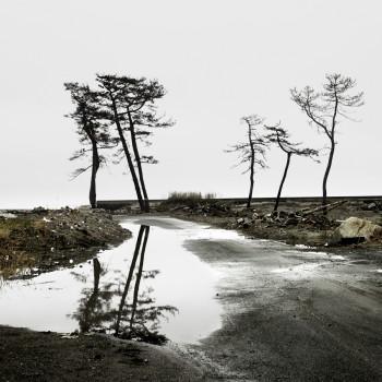 Haramachi II © Denis Rouvre